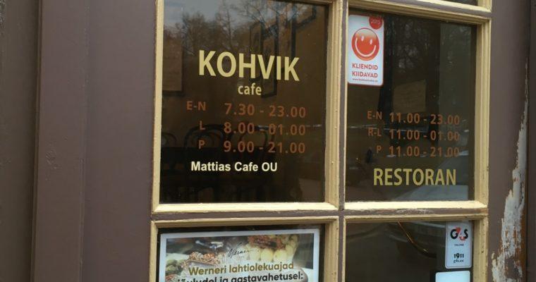 エストニア語講座を開催するにあたり